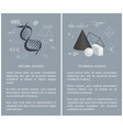 natural and technical science vector image vector image