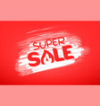 super sale banner template hot price concept vector image vector image