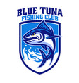 tuna fishing mascot logo vector image
