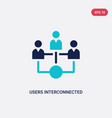 two color users interconnected icon from business vector image vector image