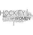 womens hockey teams text word cloud concept vector image vector image