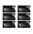 gift card set shopping cart black and white vector image vector image