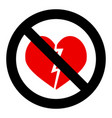 no broken heart vector image