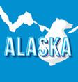 alaska vintage 3d lettering retro bold font vector image