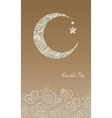 Crescent moon decorated with zentangle for muslim vector image vector image