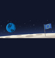 moon landscape with european union flag and earth vector image