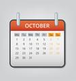 october 2018 calendar concept background cartoon vector image