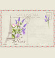 old blank postcard vector image vector image