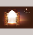 ramadan kareem lettering text greeting card open vector image vector image