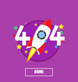 404 rocket error page background text found vector image