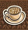 outline coffee cup vector image vector image
