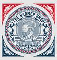 vintage logo barbershop theme vector image vector image