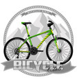 bicycle of a certain type on symbolic background vector image