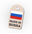 hang tag made in russia with flag on isolated vector image vector image