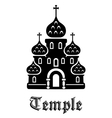 Temple icon vector image vector image