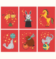 circus animal cute vector image vector image