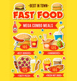 fast food restaurant combo meal menu vector image vector image