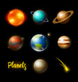 planets in solar system astronomical galaxy vector image vector image