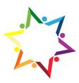 Teamwork color books star logo vector image vector image