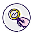 magnifier in hand flat icon image is isolated vector image vector image