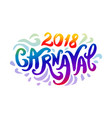 concept of carnaval colorful vector image