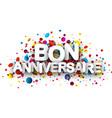 happy birthday card with confetti vector image