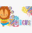 lion doing juggle with balls and balloons vector image