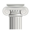 object roman or greek column vector image vector image