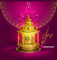 ramadan kareem greetings design with vector image