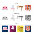 soft sofa toilet make-up table dining table vector image