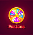 neon colorful fortune wheel vector image vector image
