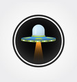 ufo icon logo vector image