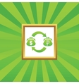Dollar ruble exchange picture icon vector image vector image