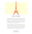eiffel tower web page and text vector image
