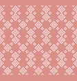 vertical geometrical lace seamless pattern backgro vector image vector image