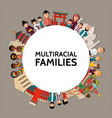 flat multiracial people round concept vector image vector image
