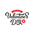 hand drawn lettering for valentines day vector image vector image