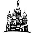 Kremlin Russia vector image vector image