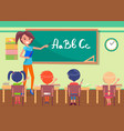 lesson at school pupils look at letters on board vector image