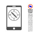 mobile compass icon with set vector image