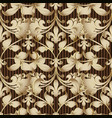 baroque gold 3d seamless pattern striped textured vector image vector image