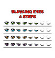 blinking eyes steps preset for character vector image vector image