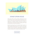 sydney opera house web page vector image vector image