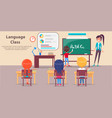 language class at elementary school poster vector image vector image