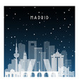 winter night in madrid night city in flat style vector image vector image