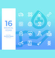 16 medical icons medical symbol simple outline vector image vector image