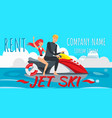 boy and girl riding jet ski vector image