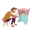 father and child cartoon vector image vector image