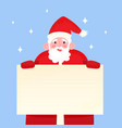 happy santa claus holding blank signboard smiling vector image vector image