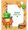 St Patrick's day cartoon frame vector image